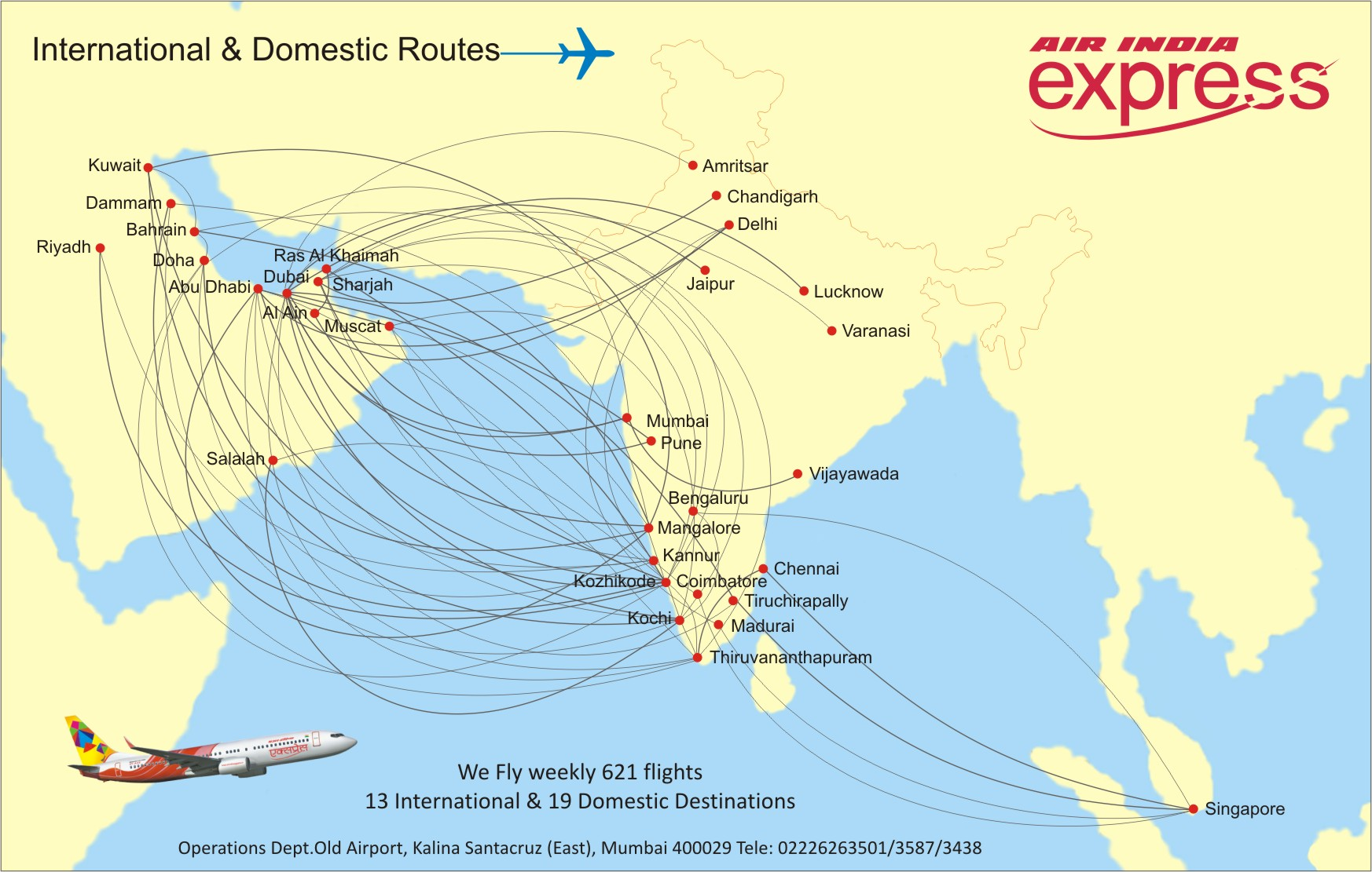 Express Route Map and Schedule | Air India Express