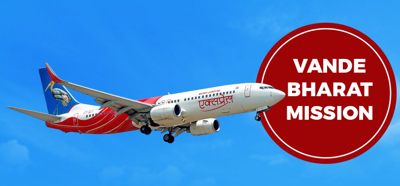 Low Cost Airline In India Book Cheap Flight Tickets Online